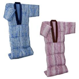 羽毛かいまき布団 羽毛布団 着る 布団 温かい 贈り物 プレゼント 寝巻 寝具 ピンク ブルー(代引不可)【送料無料】