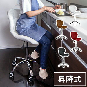 昇降式 回転チェア キャスター 背もたれ付き 360度回転式 カウンターチェア バーチェア キッチンチェア デスクチェア イス 椅子 チェアー コンパクト 昇降チェア 料理 調理 台所 おしゃれ(代