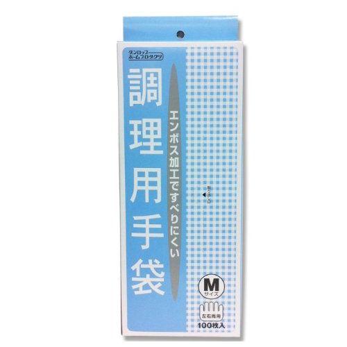 ダンロップホームプロダクツ ダンロップ 調理用ポリエチレン手袋 半透明 Mサイズ 100枚入り【ポイント10倍】