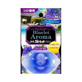 小林製薬 液体ブルーレットおくだけアロマ つけ替用 リラックスアロマの香り 70mL【ポイント10倍】