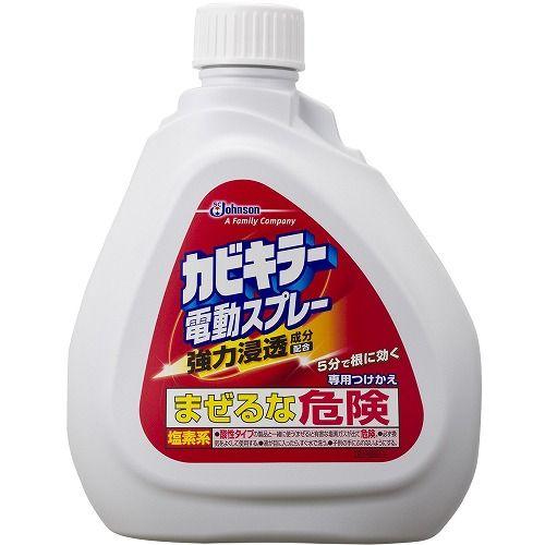 ジョンソン カビキラー電動スプレー 付替え 750g 【カビ取り剤】【ポイント10倍】