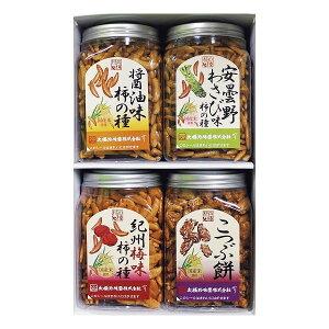 大橋珍味堂 ポット柿の種ギフト4品(代引不可)