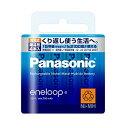 パナソニック エネループ充電池 BK-4MCC/4【ポイント10倍】