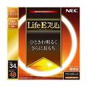 NEC ライフEスリム電球色単品 FHC34EL-LE