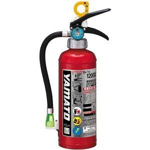 ヤマトプロテック 粉末(ABC)消火器 【蓄圧式】 4型 FM1200X【送料無料】