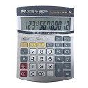 アデッソ GENTOS ビッグディスプレイ 電卓 セミデスク 12桁 D-2850T シルバー【ポイント10倍】