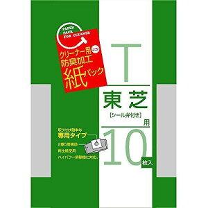 フェニックスアインツェル 掃除機用紙パック10枚入 東芝用 SK-10T 17-5211 【05P03Dec16】