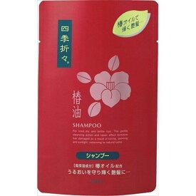 熊野油脂 四季折々 椿油シャンプー 詰替用 450ML インバス シャンプー 無添加 自然派(代引不可)