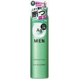 エフティ資生堂 エージーデオ24 メンズデオドラントスプレー N(CT)スタイリッシュシトラスの香り(医薬部外品) 100G 化粧品(代引不可)