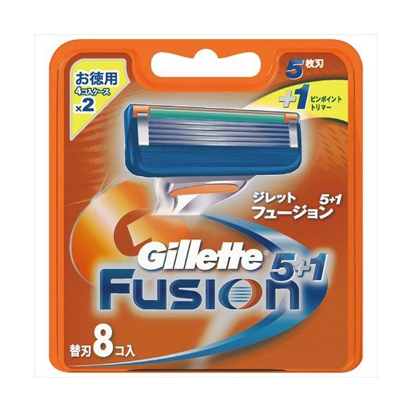 P&G(ジレット) ジレット フュージョン5+1替刃 8個 カミソリ 男性用 替刃(代引不可)【ポイント10倍】