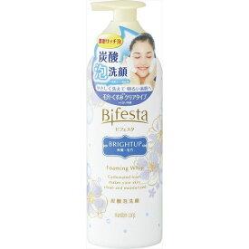 マンダム ビフェスタ 泡洗顔 ブライトアップ 180G 化粧品 洗顔 クレンジング 洗顔(代引不可)