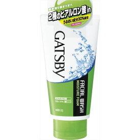 マンダム ギャツビー フェイシャルウォッシュ モイスチャーフォーム 130G 化粧品 男性化粧品 洗顔(代引不可)