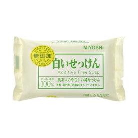ミヨシ石鹸 無添加白い石鹸1Pピロータイプ 108G 衣料用洗剤 部分洗い 部分洗い(代引不可)【ポイント10倍】