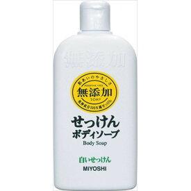 ミヨシ石鹸 無添加 ボディーソープ 白いせっけん 400ML スキンケア 浴用 ボディソープ(代引不可)