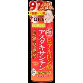 コスメテックスローランド 美容原液 アスタキサンチン 化粧水 185ML 化粧品 基礎化粧品(代引不可)