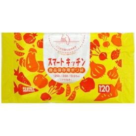日本サニパック K18スマートキッチン保存袋120枚(代引不可)