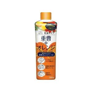 UYEKI 重曹オレンジペースト 300G(代引不可)