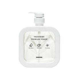 サラヤ ヤシノミ洗剤 プレミアムパワー 240ml(代引不可)