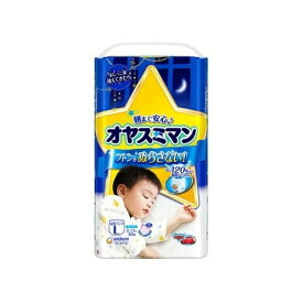 ユニ・チャーム オヤスミマン男の子9~14KG30枚(代引不可)【ポイント10倍】