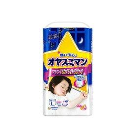 ユニ・チャーム オヤスミマン女の子9~14KG30枚(代引不可)【ポイント10倍】