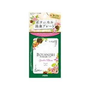 晴香堂 ボタニカル消臭プレート ガーデンブルーム(代引不可)