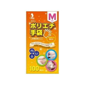 宇都宮製作 クインポリエチ手袋100枚入 M (N)(代引不可)