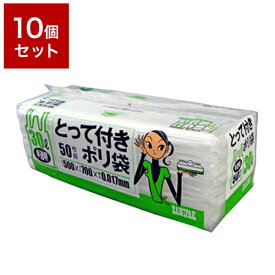 【10個セット】 日本サニパック株式会社 SC39スマートCとって30L半透明50枚 セット まとめ売り セット売り セット販売(代引不可)【送料無料】