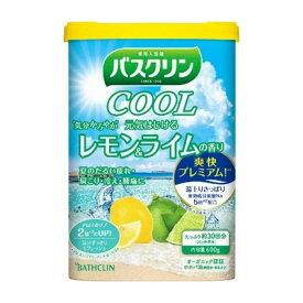 バスクリン バスクリンクール 元気はじけるレモン&ライムの香り 600g 医薬部外品(代引不可)