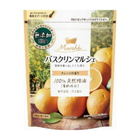 バスクリン バスクリンマルシェ オレンジの香り 480g 医薬部外品(代引不可)