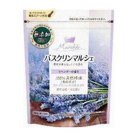 バスクリン バスクリンマルシェ ラベンダーの香り 480g 医薬部外品(代引不可)