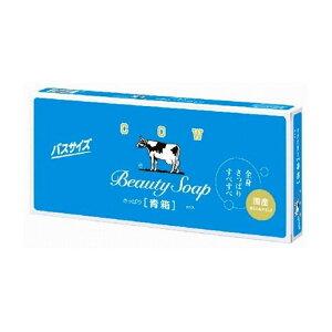 牛乳石鹸共進社 カウブランド 青箱 バスサイズ 6コ入 化粧品(代引不可)