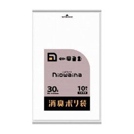 日本サニパック SS30 ニオワイナ 消臭袋 白半透明30L10枚 日用品 日用消耗品 雑貨品(代引不可)