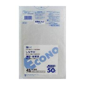 日本サニパック E54エコノプラス45L 半透明 50枚 日用品 日用消耗品 雑貨品(代引不可)