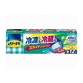 ライオン リード冷凍も冷蔵も新鮮保存バッグ スライドジッパー Mサイズ 12枚 日用品 日用消耗品 雑貨品(代引不可)