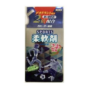 日本合成洗剤 スポーツ用抗菌柔軟剤 詰替 日用品 日用消耗品 雑貨品(代引不可)