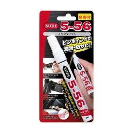呉工業 クレ 5-56 無香性 ペンタイプ 8ml 日用品 日用消耗品 雑貨品(代引不可)