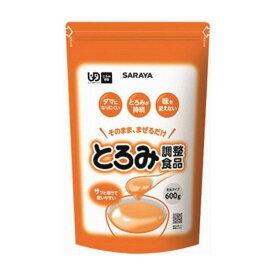 サラヤ とろみ調整食品600g 食品(代引不可)【S1】