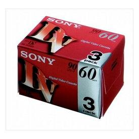 6個セット ソニーマーケティング ミニDVカセット60分3P 3DVM60R3(代引不可)【送料無料】