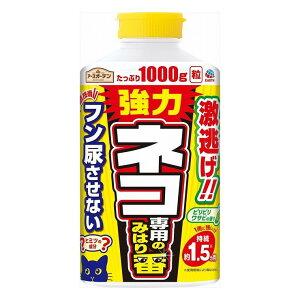 6個セット アース製薬 アースガーデンネコ専用のみはり番1000G(代引不可)【送料無料】