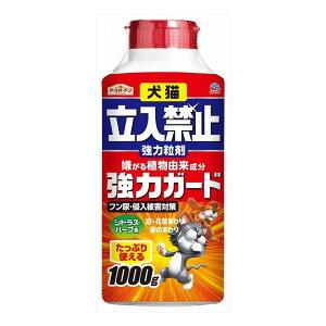 6個セット アース製薬 犬猫立入禁止強力粒剤1000G(代引不可)【送料無料】