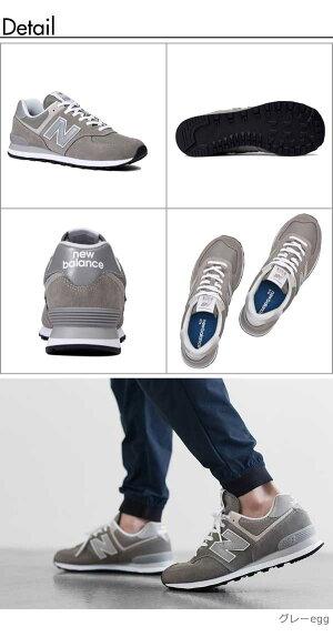 NewBalance(ニューバランス)メンズレディーススニーカーML574(D)2015年春夏モデル5色展開靴シューズ【あす楽対応】【ポイント10倍】【送料無料】【smtb-f】