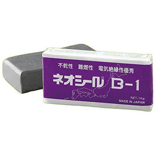 日東化成工業 ネオシール B-1 1kg【ポイント10倍】