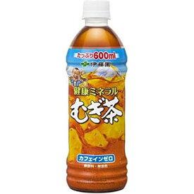 伊藤園 健康ミネラルむぎ茶 600ml×24本 1ケース 麦茶 むぎ茶(代引き不可)