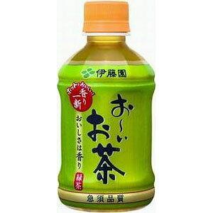 伊藤園 お〜いお茶 緑茶 ホット用 275ml×24本 1ケース おーいお茶(代引き不可)