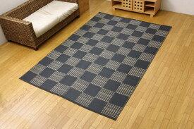洗える PPカーペット 『ウィード』 ブラック 約174×220cm(代引不可)【送料無料】