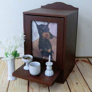 ペット用 仏壇 メモリアルボックス ペット 犬 猫 いつまでも コンパクト(代引不可)【送料無料】