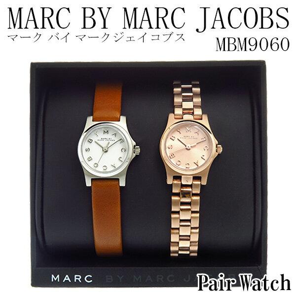 【ペアウォッチ】 マークバイ マークジェイコブス 腕時計 MBM9060 ホワイト/ピンクゴールド【送料無料】【ポイント10倍】