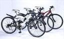 マイパラス 自転車 クロスバイク 26インチ・6段ギア・リアサス Type M-650-3(代引不可)【ポイント10倍】【送料無料】【smtb-f】
