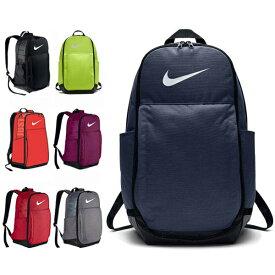 NIKE ナイキ ブラジリア 6 バックパック BA5331 XL リュック バッグ かばん デイパック【ポイント10倍】【送料無料】