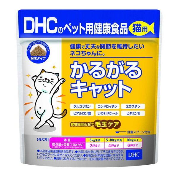 DHC かるがるキャット50g【ポイント10倍】